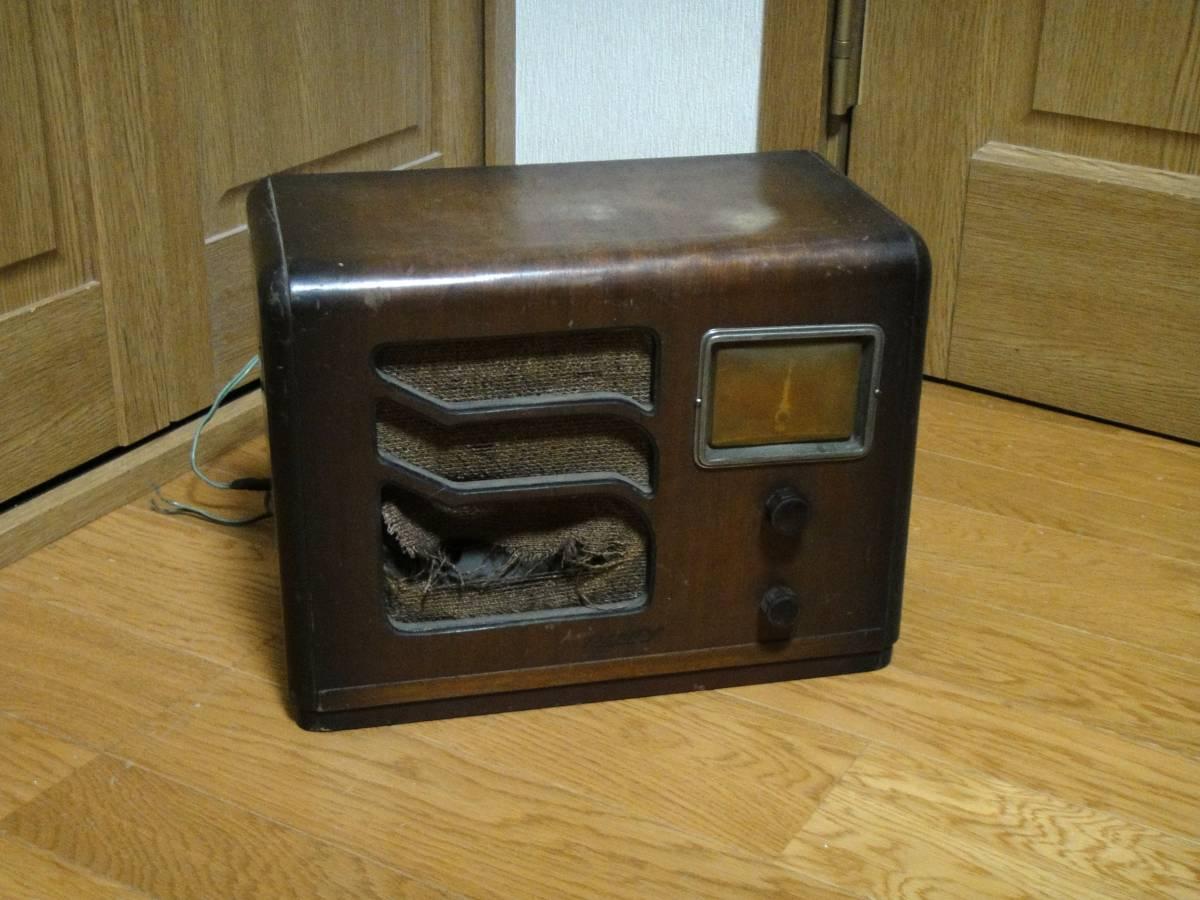 レトロラジオ ペリー ジャンク