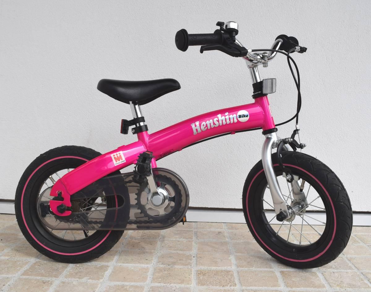 中古 へんしんバイク HenshinBike ピンク