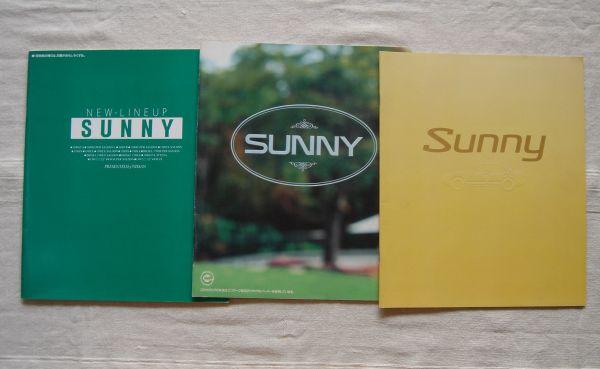 車 カタログ『サニー / 日産 』の3点セット SUNNY NISSAN 90年代 セダン サルーン 20世紀の残りは日産が面白くする 12マイル 自動車