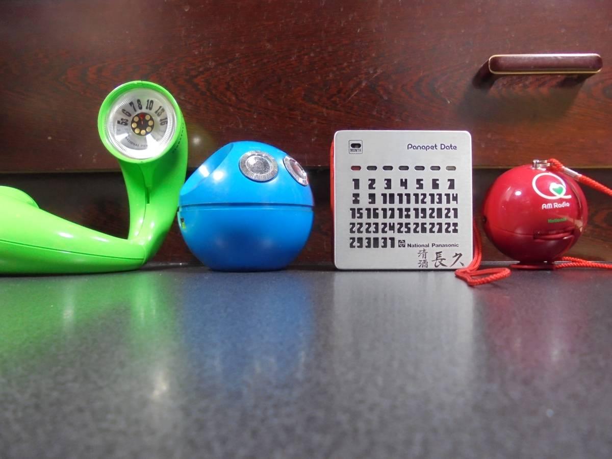 昭和レトロ ナショナル ラジオ R70 R72 R88 R91 4機種 パナペット クルン デイト 万年カレンダー 松下電器 パナソニック