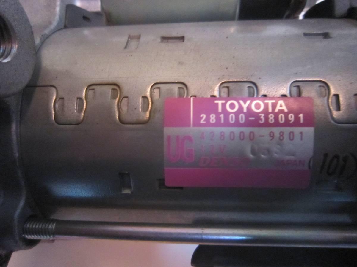 レクサス LS460 後期 セルモーター 28100-38021_画像2