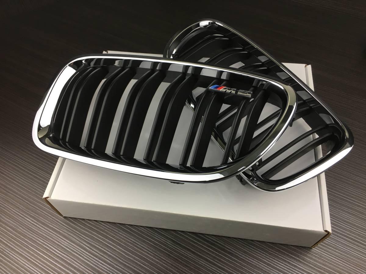 M5エンブレム!BMW 5シリーズ F10 F11 キドニーグリル クロームメッキ枠+艶消黒 フロントグリル マットブラック 2010-2017 ダブルバー_画像2
