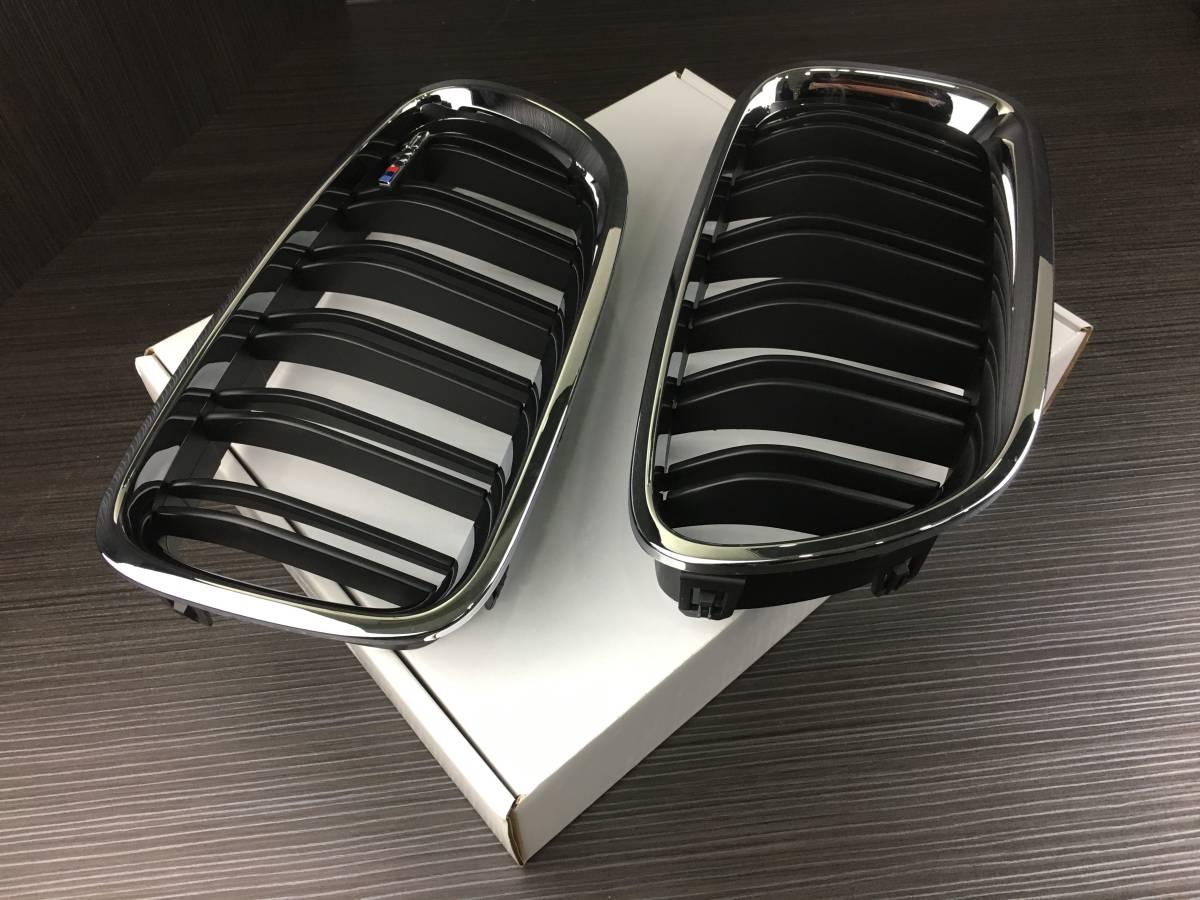 M5エンブレム!BMW 5シリーズ F10 F11 キドニーグリル クロームメッキ枠+艶消黒 フロントグリル マットブラック 2010-2017 ダブルバー_画像3
