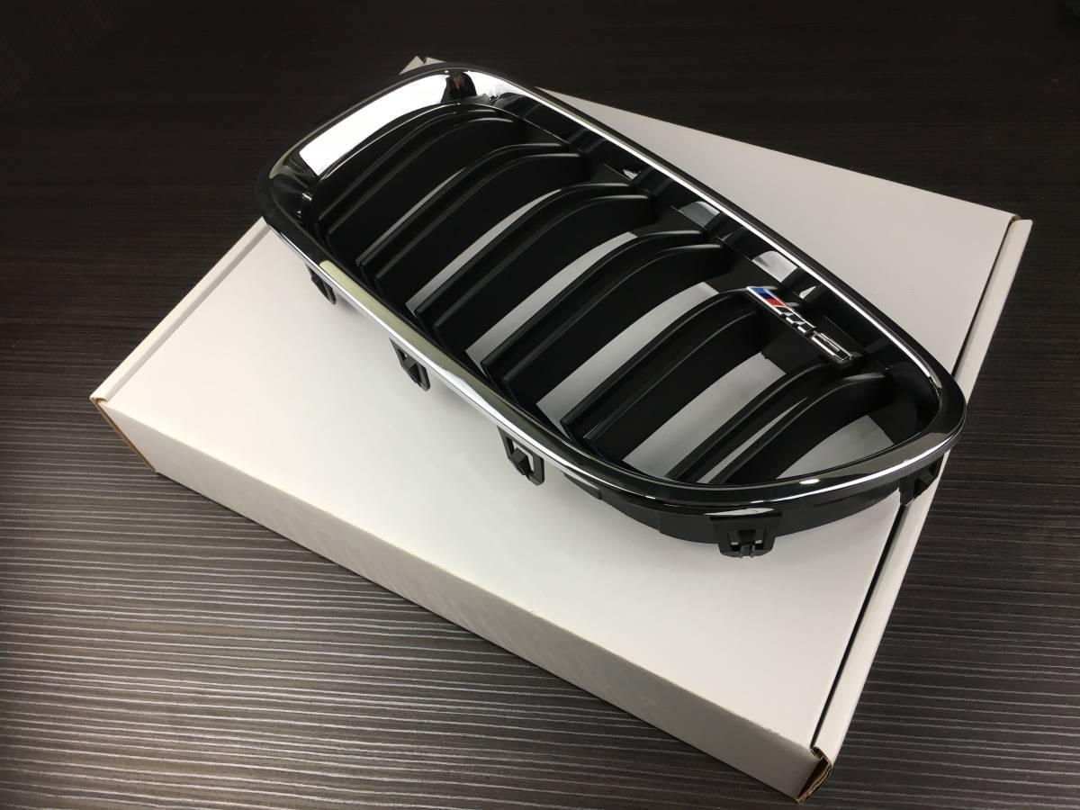 M5エンブレム!BMW 5シリーズ F10 F11 キドニーグリル クロームメッキ枠+艶消黒 フロントグリル マットブラック 2010-2017 ダブルバー_画像5