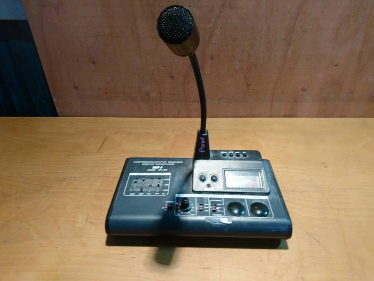 (212)MFJ MFJ-299 デスク マイク ジャンク