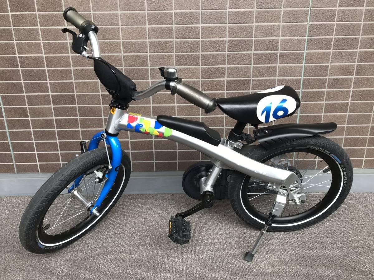 ☆ レンラッド へんしんバイク ブルー 16インチ 軽量子供用自転車♪