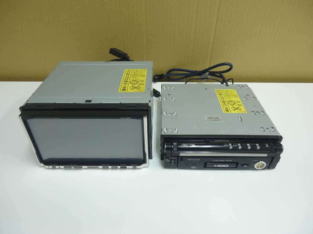 45:ジャンク HDV-990、HDX-710 本体のみ2台セット_画像1