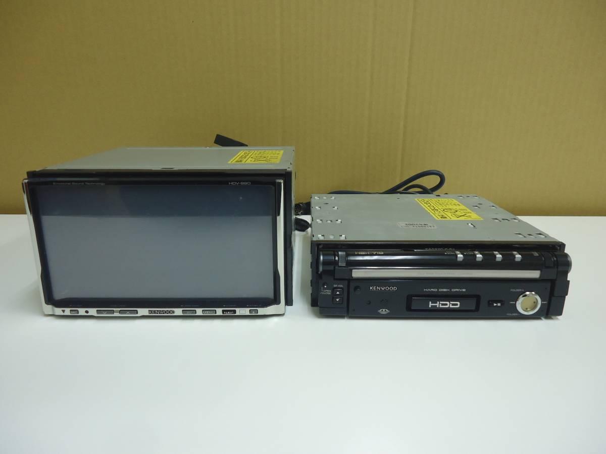 45:ジャンク HDV-990、HDX-710 本体のみ2台セット_画像3