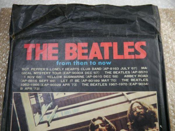 【販促用紙袋付き】The Beatles/Let It Be_画像4