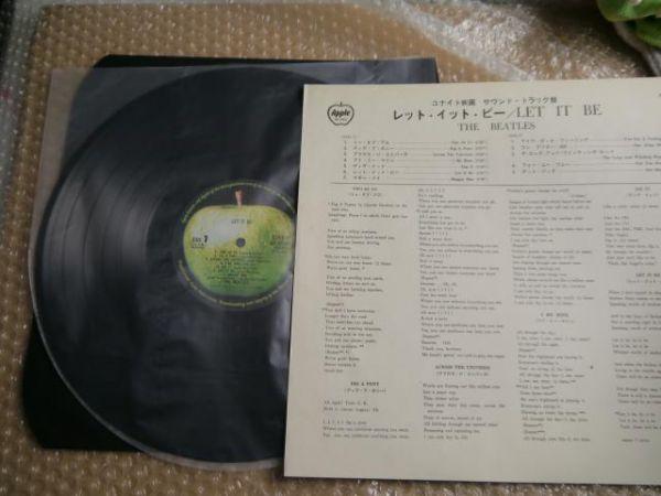 【販促用紙袋付き】The Beatles/Let It Be_画像7