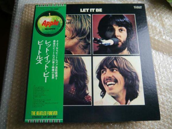 【販促用紙袋付き】The Beatles/Let It Be_画像6
