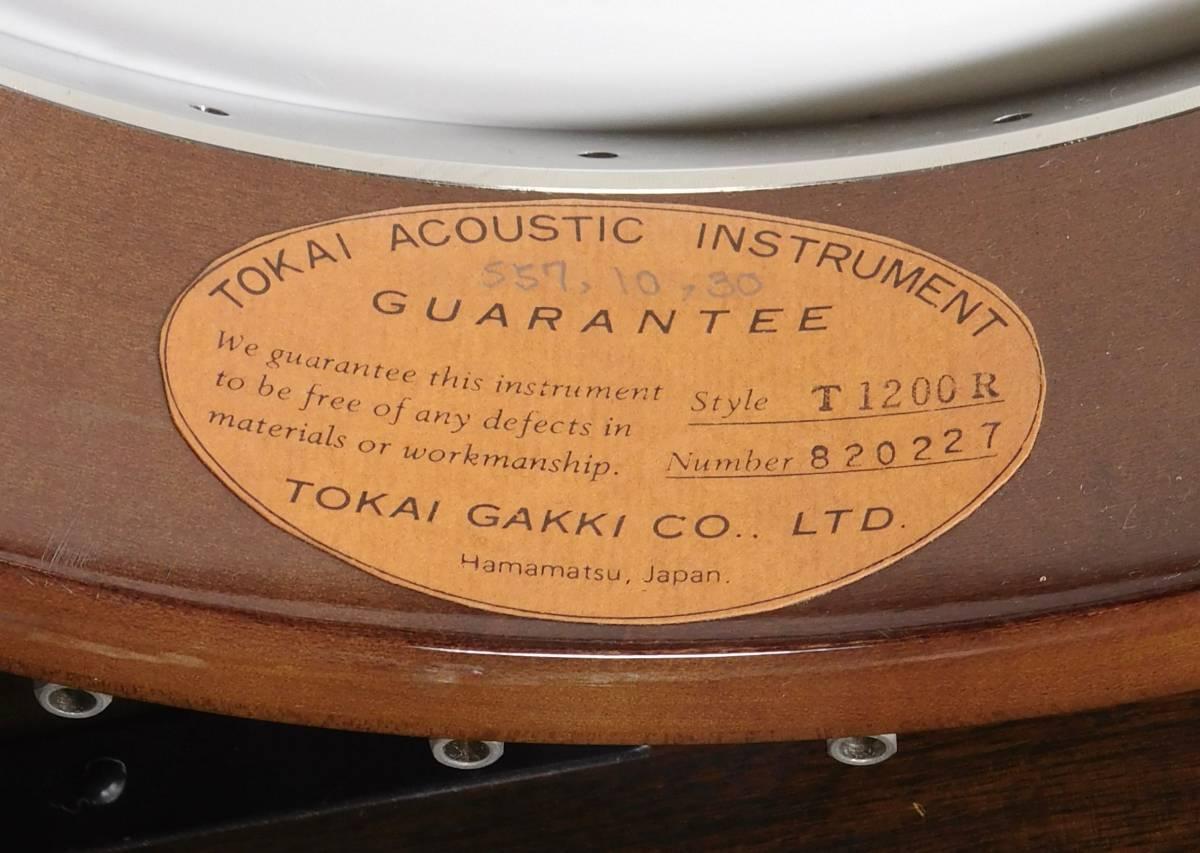 【中古】TOKAI 東海楽器 T-1200R-W 5弦 バンジョー_画像6