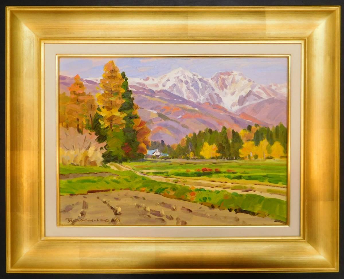 赤羽忠親  白馬晩秋  6号  油彩画 一枚の絵作家 油絵 絵画 風景画 一枚の繪