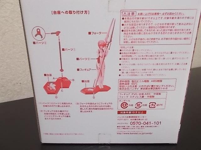 42/エヴァンゲリオン新劇場版 綾波レイフィギュア&ロンギヌスの槍型フォーク バンダイ_画像3