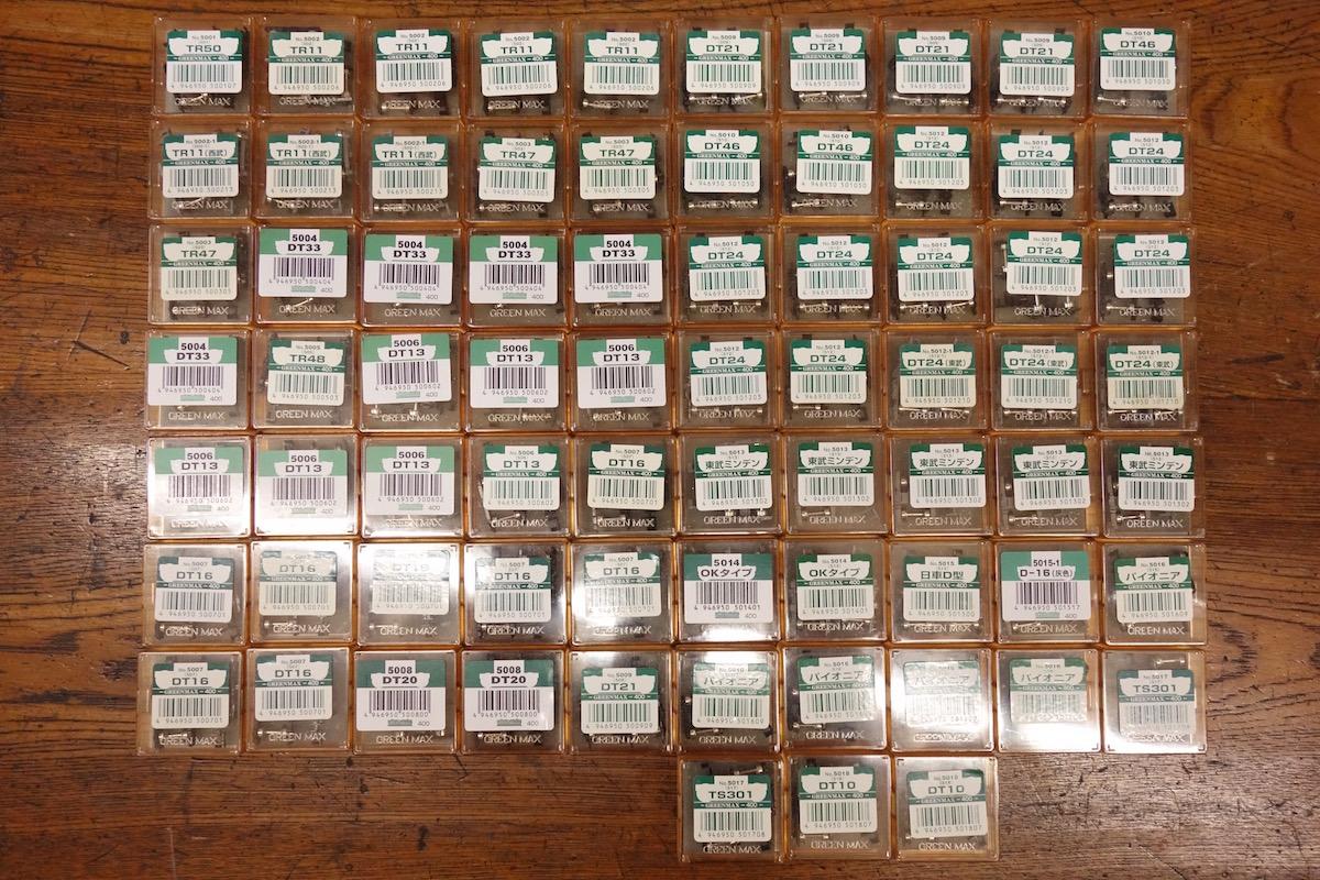 GM GREENMAX グリーンマックス / Nゲージ TR11 DT33 東武ミンデン パイオニア他 台車まとめて73点 大量set 未使用多数