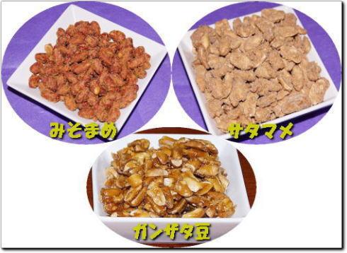 【訳あり】奄美黒糖菓子3種3袋セット_画像4