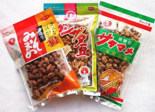【訳あり】奄美黒糖菓子3種3袋セット_画像2
