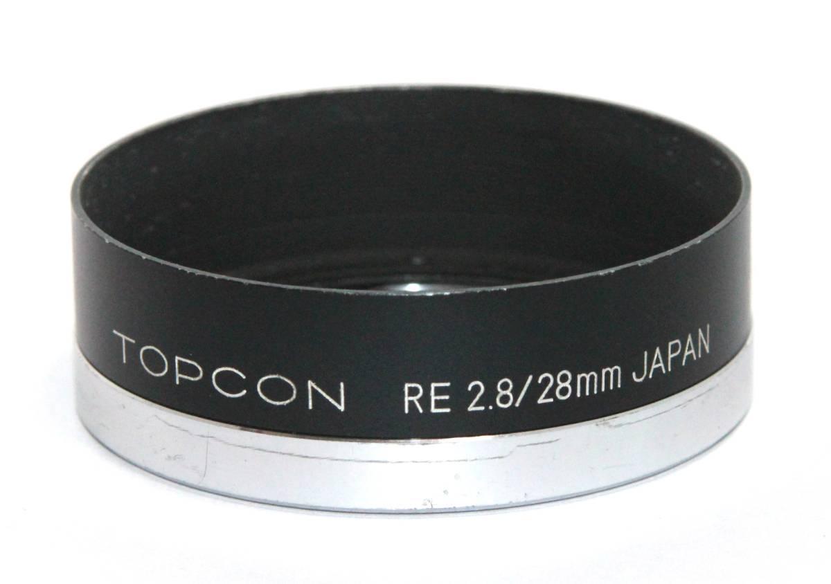珍品!注目!! 刻印エラー 美品 トプコン フード RE28mm F2.8用 レターパックプラス発送可拍卖