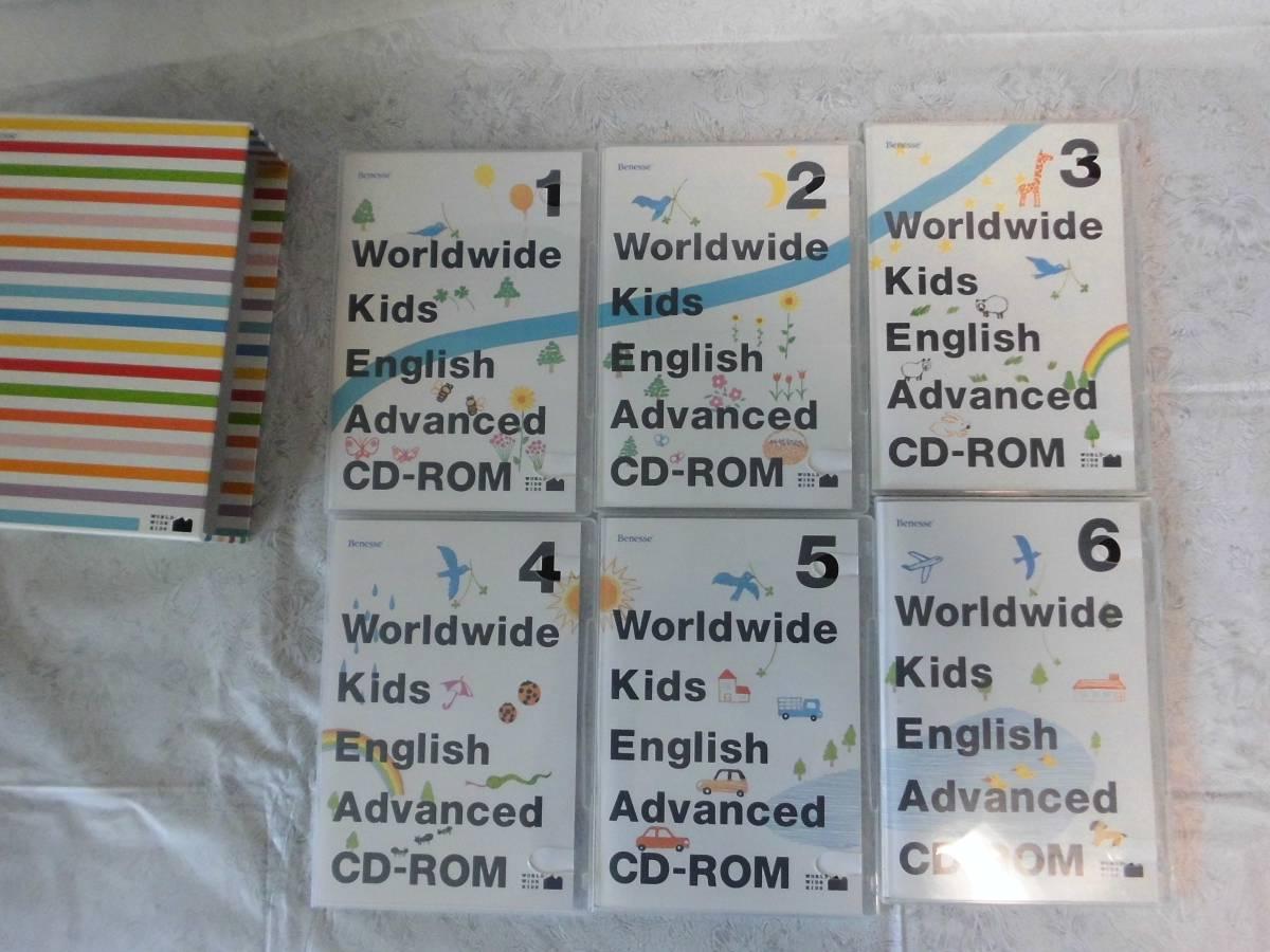 送料無料1円 ベネッセ ワールドワイドキッズ ステージ1~6 CD-ROM 全6巻フルセット 外箱無し 幼児英語教材