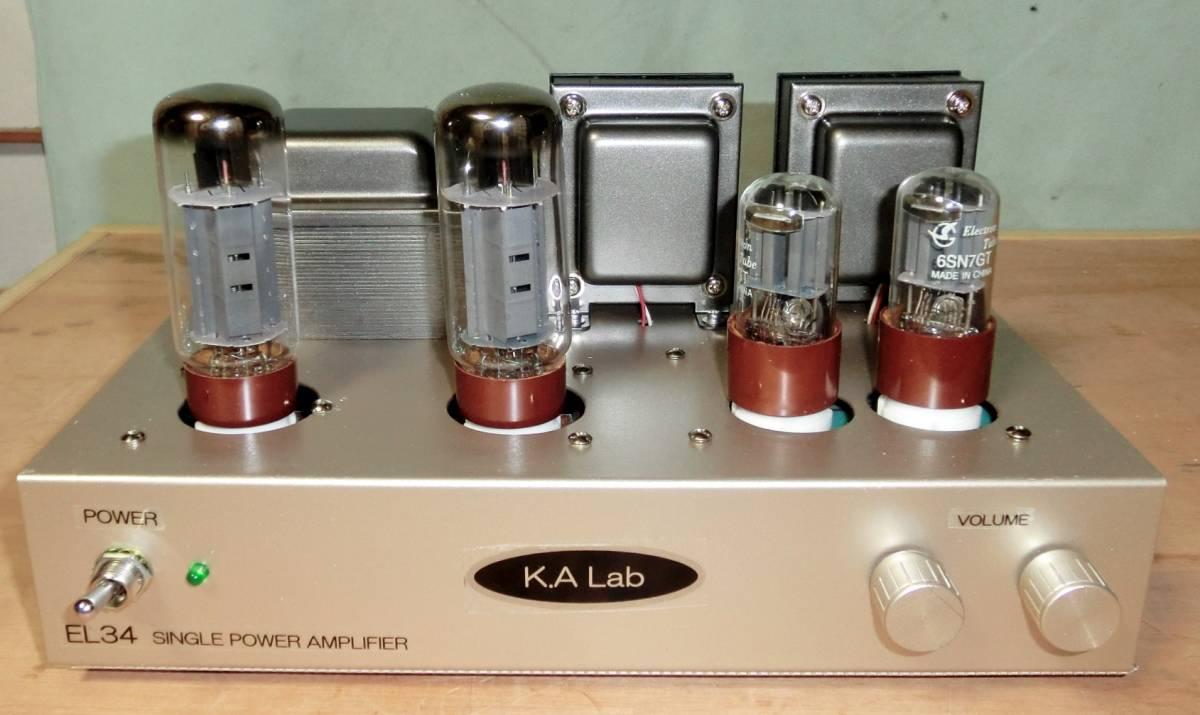 動作確認済 自作 「K.A Lab EL34(6CA7) Single Power Amplifier 」 組立完成品_画像2