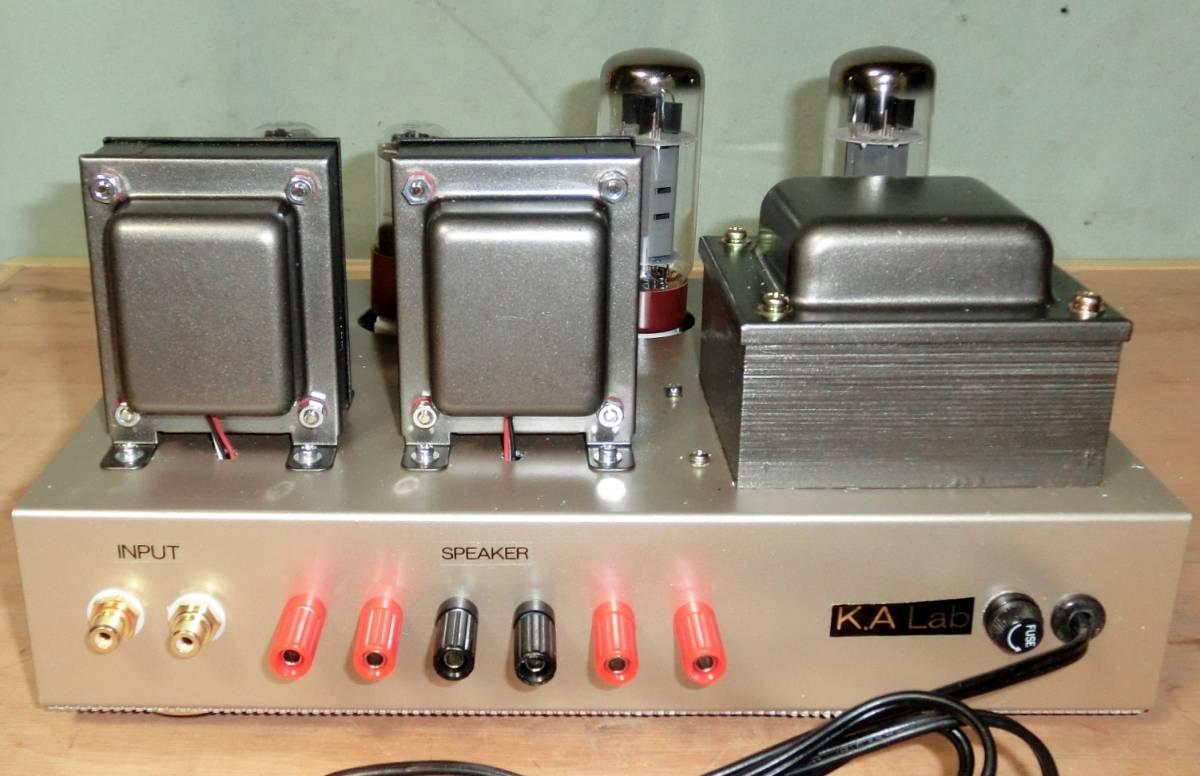 動作確認済 自作 「K.A Lab EL34(6CA7) Single Power Amplifier 」 組立完成品_画像4