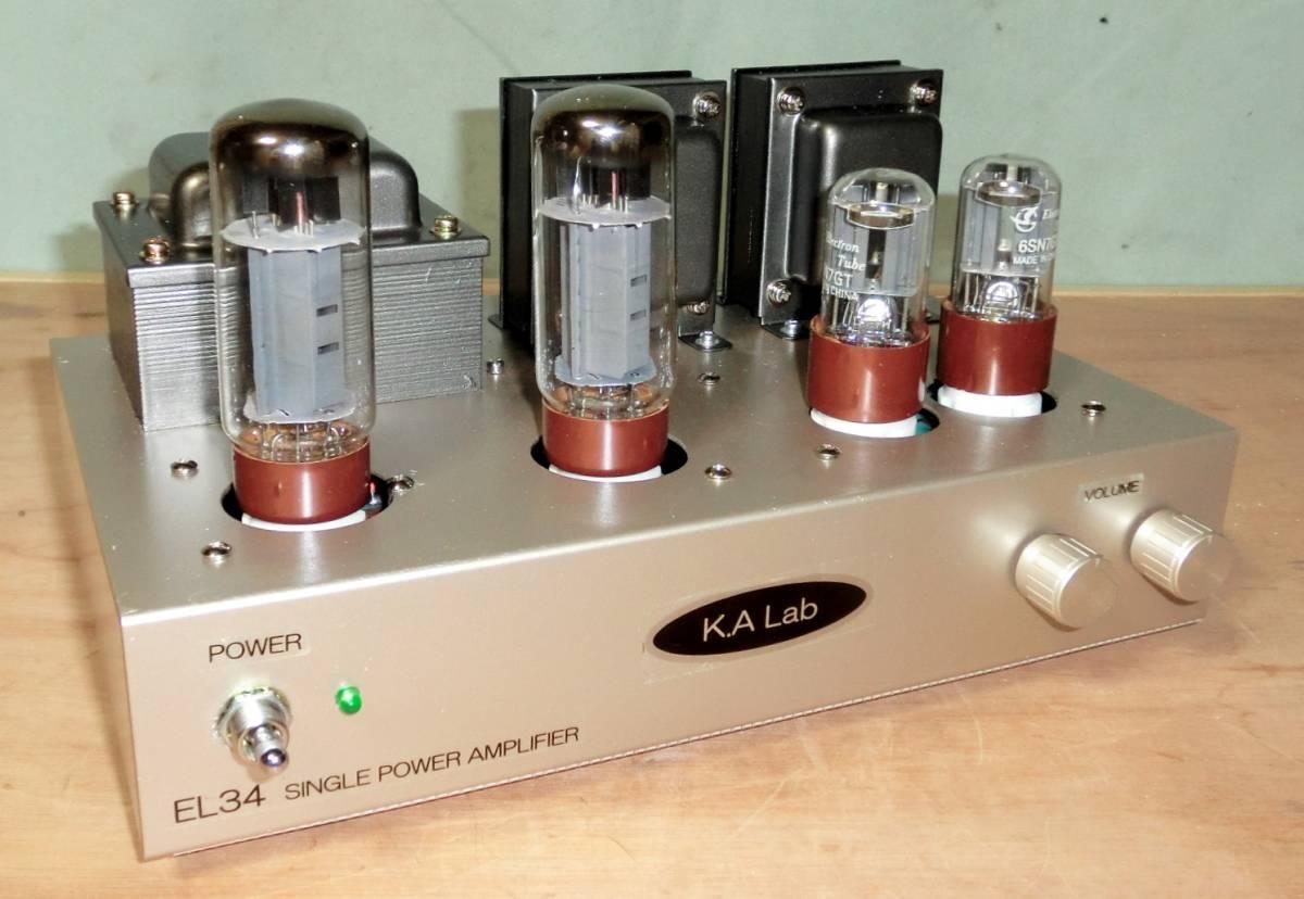 動作確認済 自作 「K.A Lab EL34(6CA7) Single Power Amplifier 」 組立完成品
