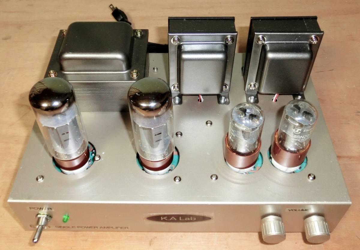 動作確認済 自作 「K.A Lab EL34(6CA7) Single Power Amplifier 」 組立完成品_画像5