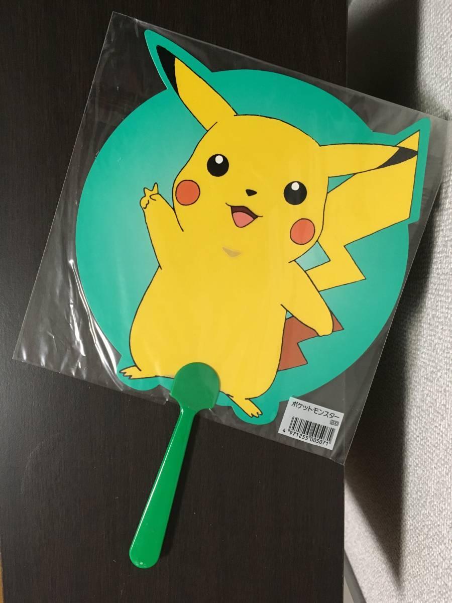 ☆未使用 ポケットモンスター ポケモン pokemon  - ヤフオク!