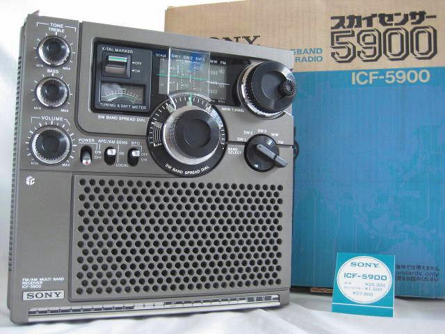 BCL 極上品 完全動作調整済品 SONY ソニー スカイセンサー5900 後期型 箱入 高感度 高性能 スプレッドダイヤル 昭和トランジスタラジオ