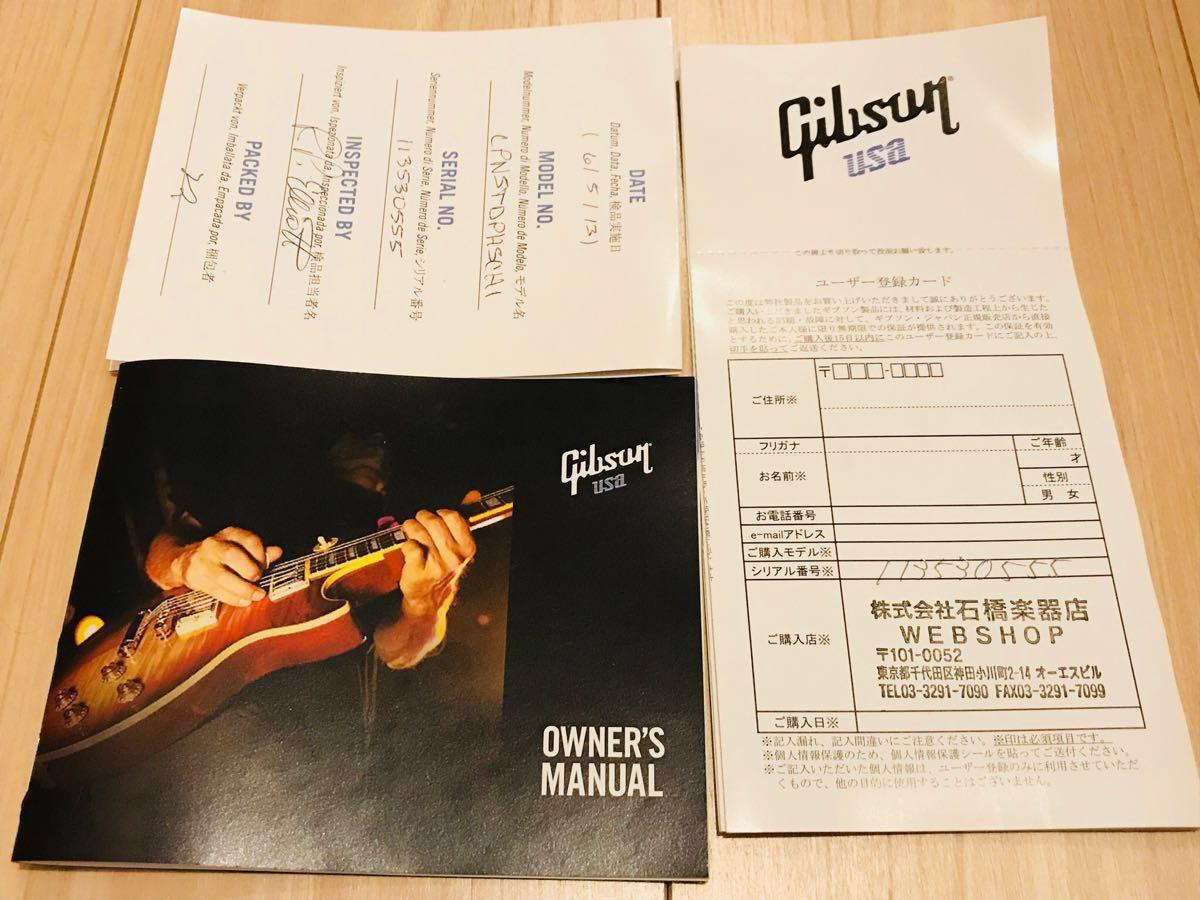 極上美品 ギブソン レスポール スタンダード Gibson Les Paul Standard Heritage Cherry Sunburst チェリーサンバースト 2013年 AAAトップ_画像4