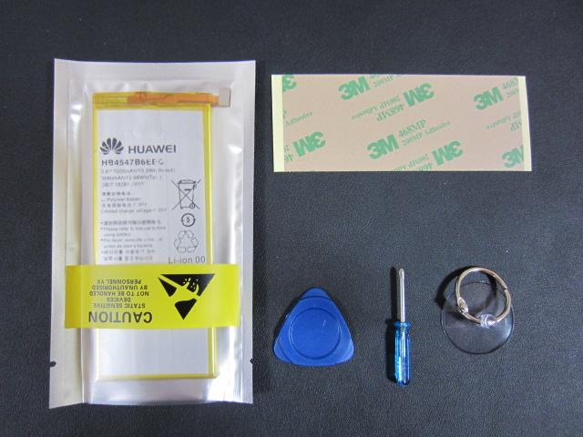 【送料無料】HUAWEI honor6 PLUS 交換用バッテリー HB4547B6EBC 吸盤・三角ピック付き