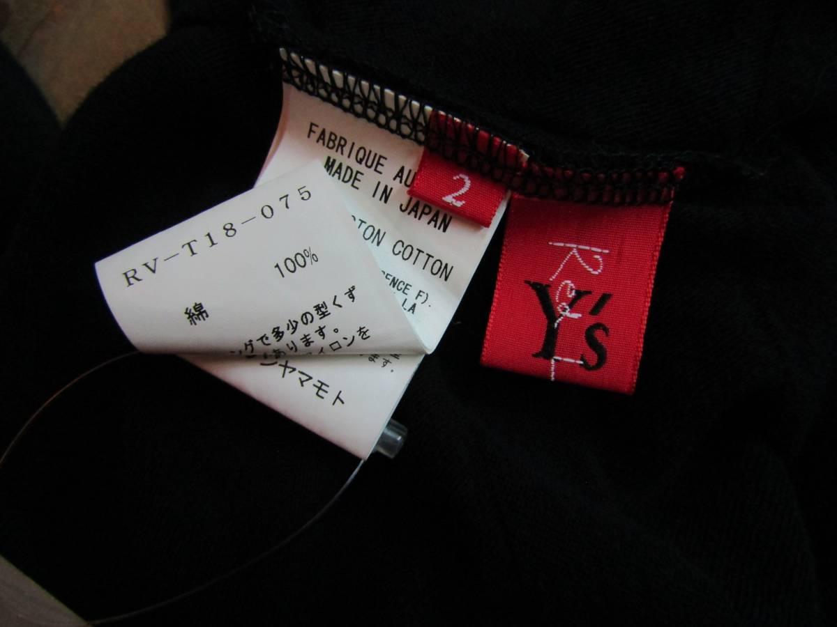 Y's Red Label yohji yamamoto femme Y's ボーダーアシメデザインノースリーブカットソー_画像6