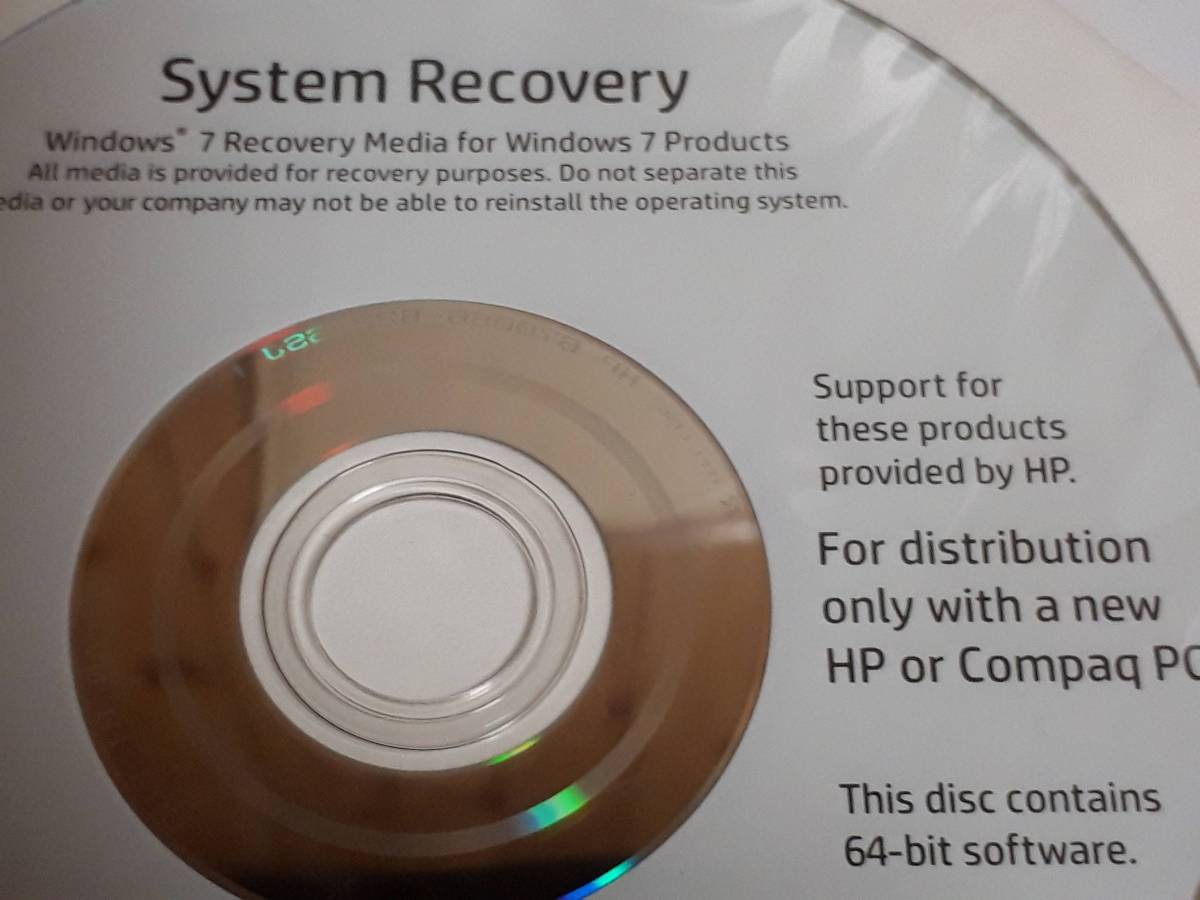 HP Compaq 6200 Pro recovery media set Windows 7 64bit**: Real Yahoo
