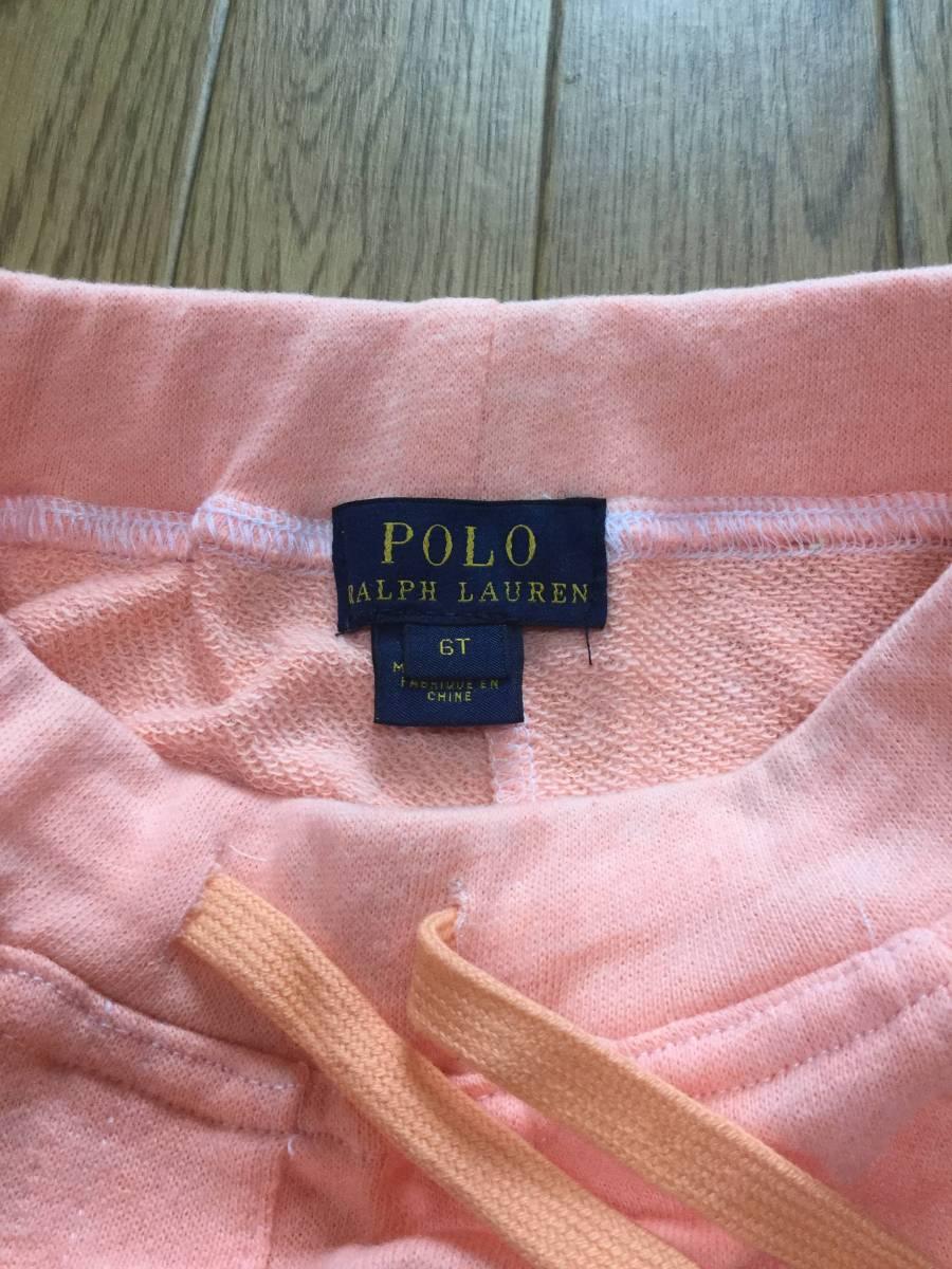 750~SALE大人気商品★☆ポロ/ラルフローレン★☆スウェット半ズボン 薄いオレンジ色 サイズ : 6T/120cm_画像4