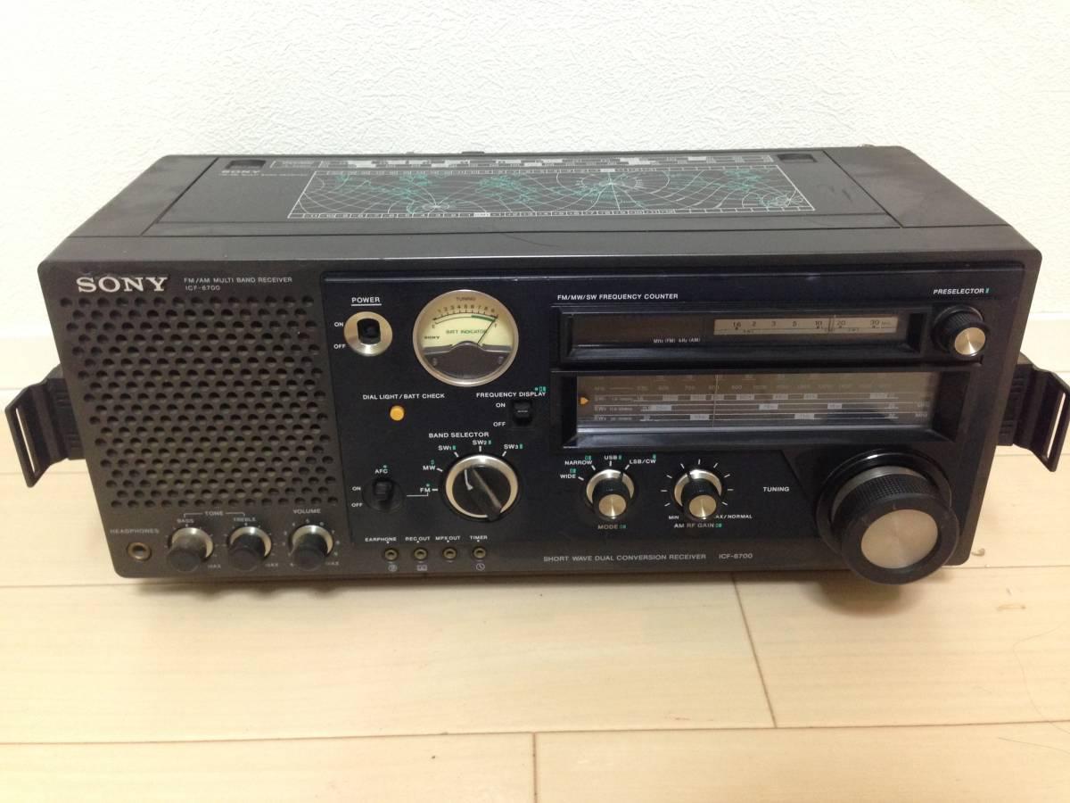 希少! SONY ソニー マルチバンドレシーバー ICF6700 ジャンク扱い。