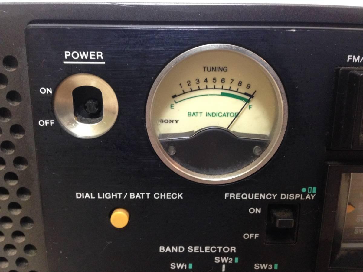 希少! SONY ソニー マルチバンドレシーバー ICF6700 ジャンク扱い。_画像2