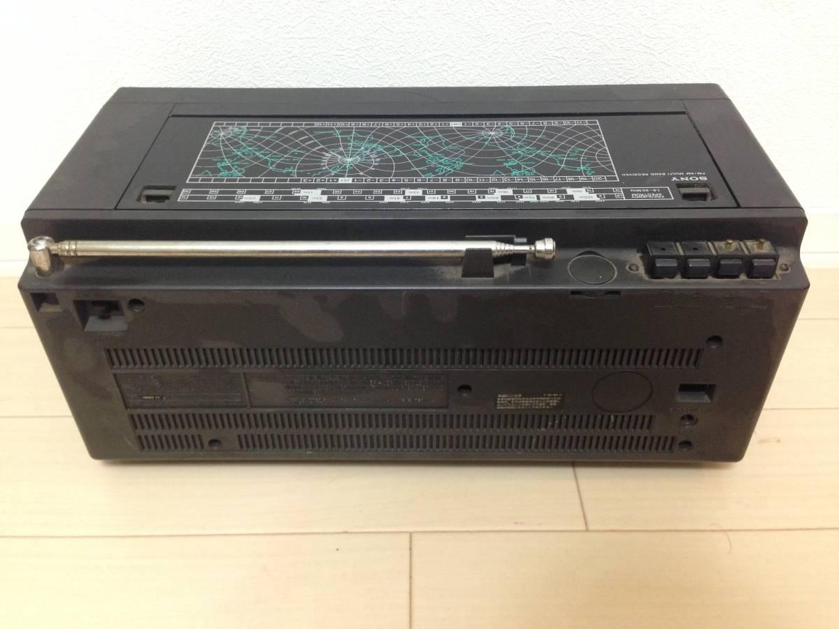 希少! SONY ソニー マルチバンドレシーバー ICF6700 ジャンク扱い。_画像3