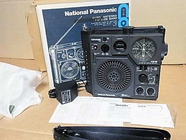 興味ある方にどうぞ 懐かしい形のラジオ、FM/MW/SW 3BAND National Panasonic クーガーNO.7♪ 《RF-877》 ラジオ完動良美品18031273
