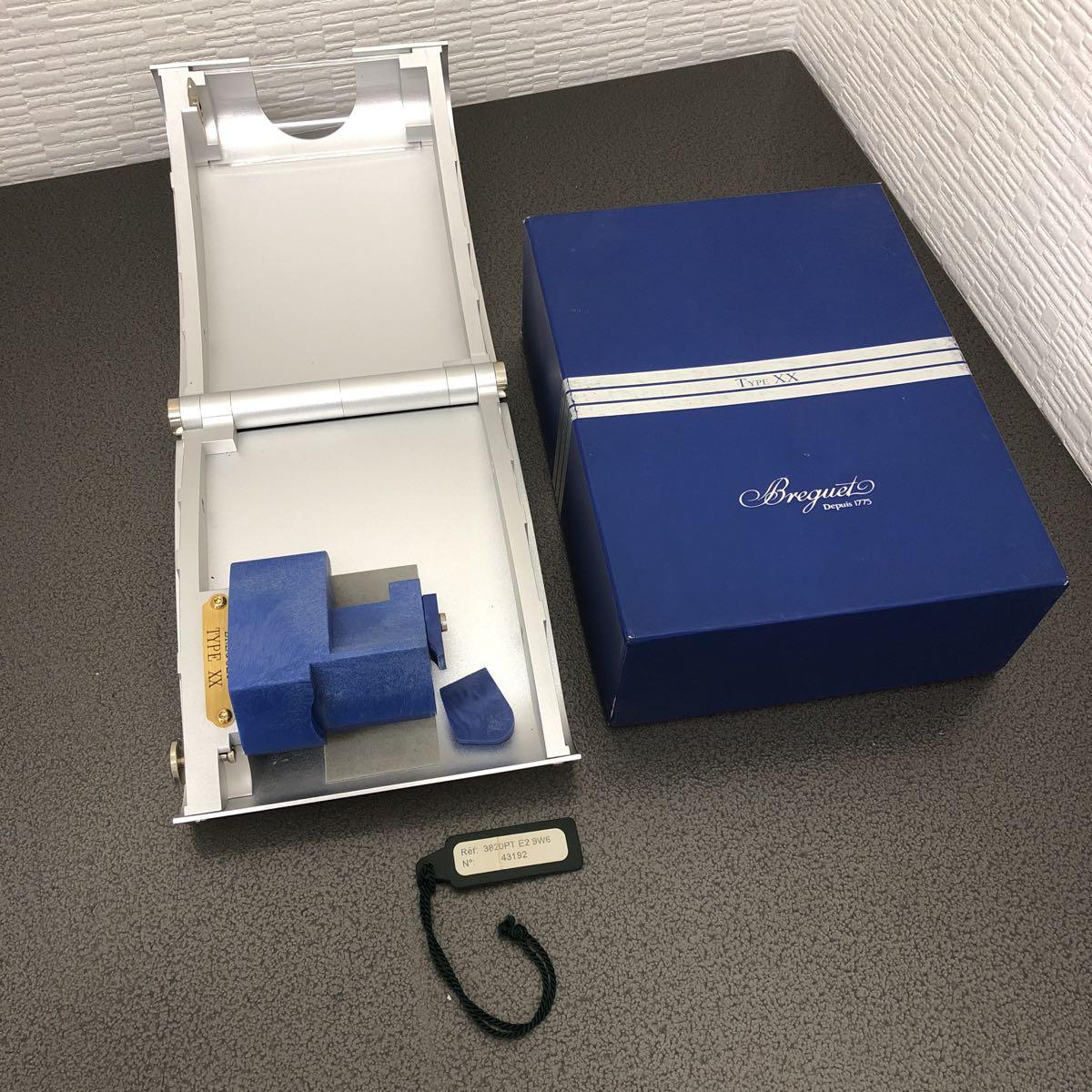 追123☆ブレゲ Breguet 3820 PTタイプXX 空箱 化粧箱 収納ケース