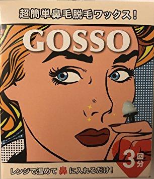 【新品未開封】GOSSO ゴッソ /01
