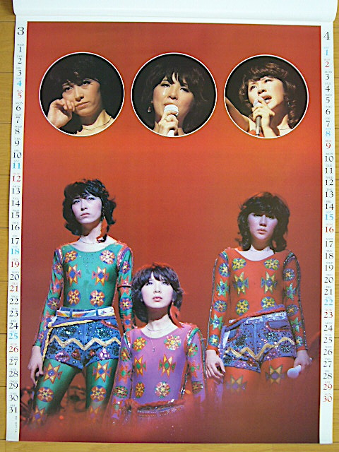 1978年 キャンディーズ カレンダー 未使用保管品_画像5