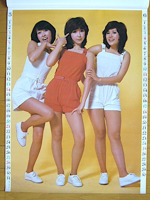1978年 キャンディーズ カレンダー 未使用保管品_画像6