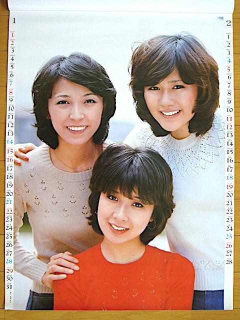 1978年 キャンディーズ カレンダー 未使用保管品_画像4