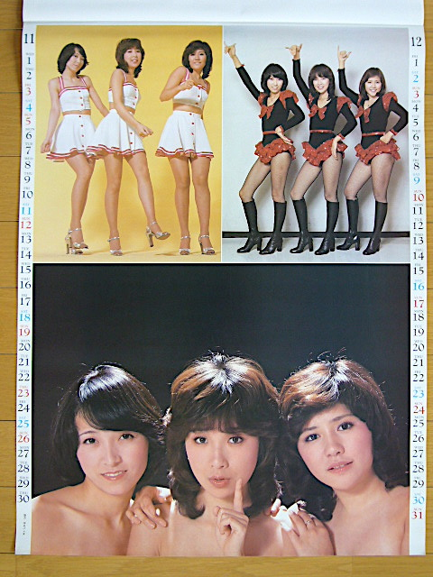 1978年 キャンディーズ カレンダー 未使用保管品_画像7