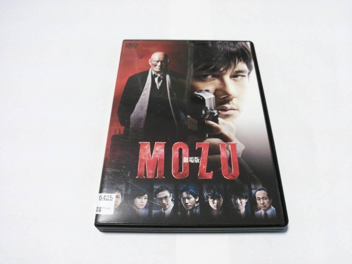 DVD 劇場版 MOZU ビートたけし 西島秀俊 香川照之 送料無料