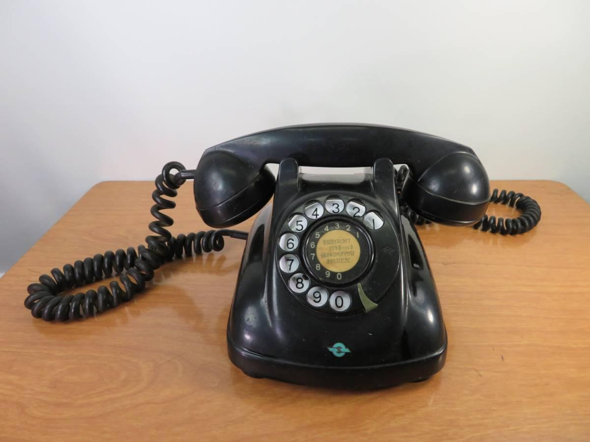 アンティーク 沖電気製 4号A自動式 黒電話