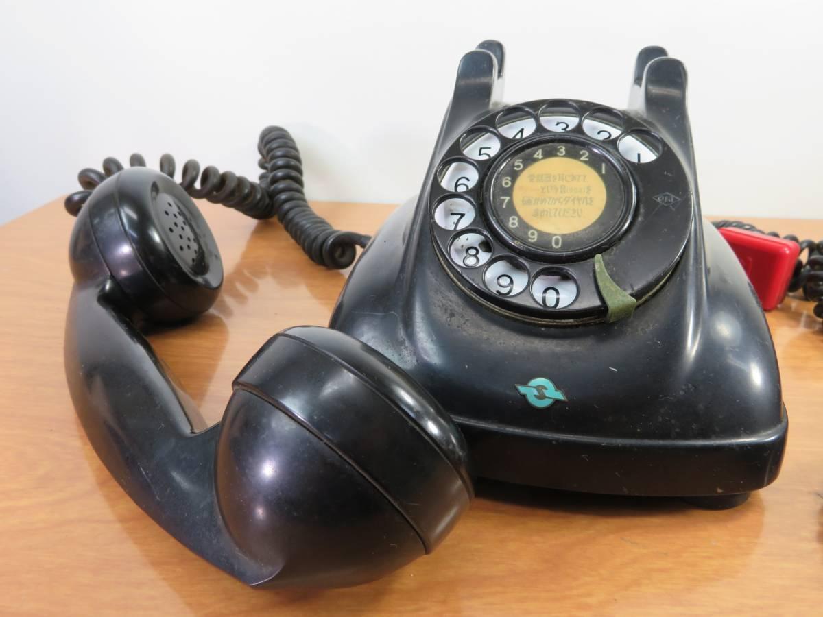 アンティーク 沖電気製 4号A自動式 黒電話_画像7