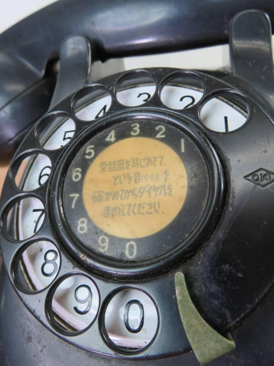 アンティーク 沖電気製 4号A自動式 黒電話_画像5