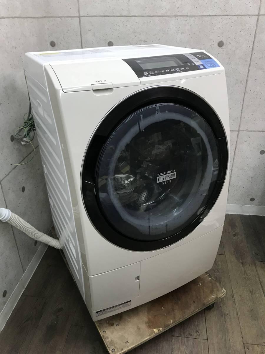 【1円~】14年製 ドラム式洗濯機 日立 BIG DRUM 10kg/6kg BD-S8600R 乾燥 ION C305-27