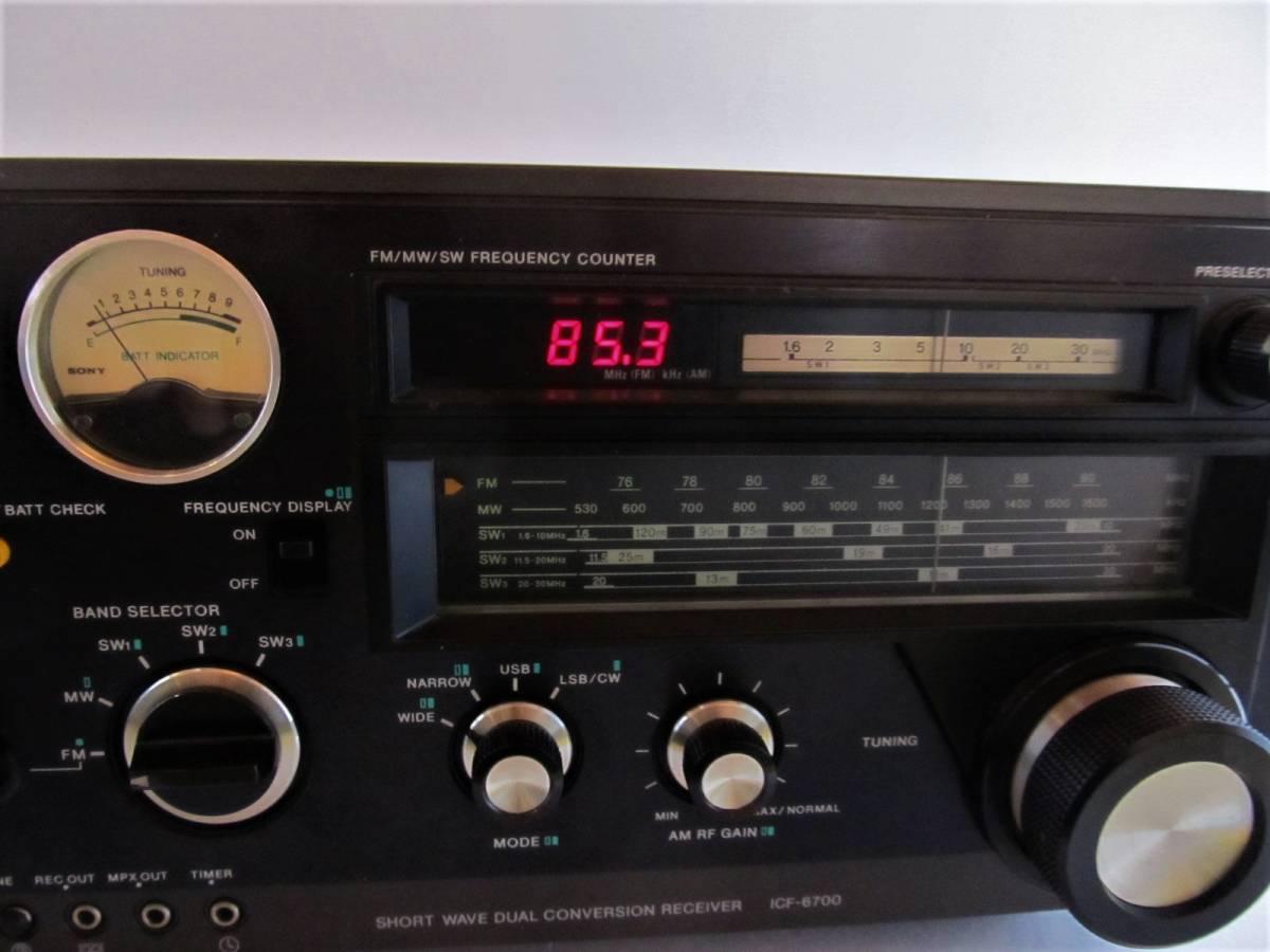 SONY ICF-6700 ソニー BCLラジオ 短波/中波/FM 昭和アンティーク_画像3